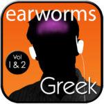 Vol12 Greek 512 resized