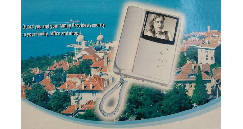 bw videophone resized