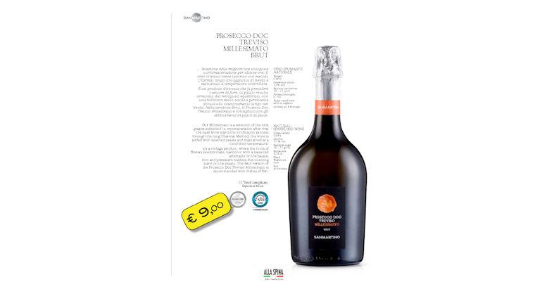 wine 17 resized