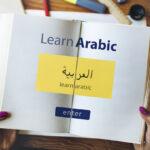 Arab 2 r
