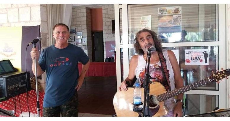 Jukebox Rockers