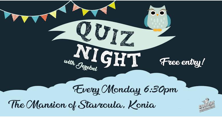 Quiz Mansion Stavroula Konia FB500x262 1