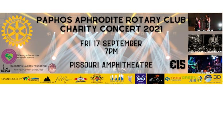 Rotary gig ticket Sept 2021